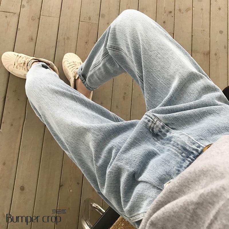 Genuine BUMPERCROP woman jeans 2019 spring new design vintage blue harem boy friend pants loose bleached button girl fashion ins