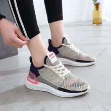 2019 Women Chunky Sneakers Platform Blue Khaki Shoes Tennis Trainers Lace Up Dad Ladies Size 35 - 40