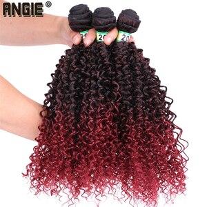 Angie 100 г/шт., черные и фиолетовые, два тона, Омбре, кудрявые вьющиеся волосы для наращивания, 18-22 дюйма, синтетические волосы, пряди