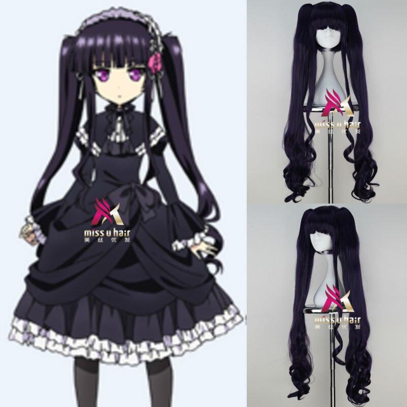 Absolute Duo TSUKUMO SAKUYA Girl's Long Curly Dark Purple ...