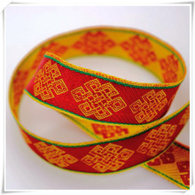 10yards/lot 1.9CM 19MM Red Chinese traditional jacquard webbing Kung fu Accessor