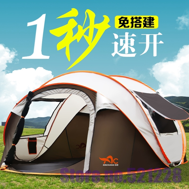 Xinchang outdoor tent 2 seconds speed open 3-4 automatic 5-8 rain suit family c&ing tent & Xinchang outdoor tent 2 seconds speed open 3 4 automatic 5 8 rain ...