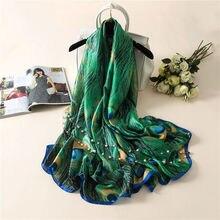 Последнее милое животное зеленое перо павлина шелковая шаль шарф Испания роскошный бренд пляжные банданы платок Sjaal обертывание шапочки под хиджаб