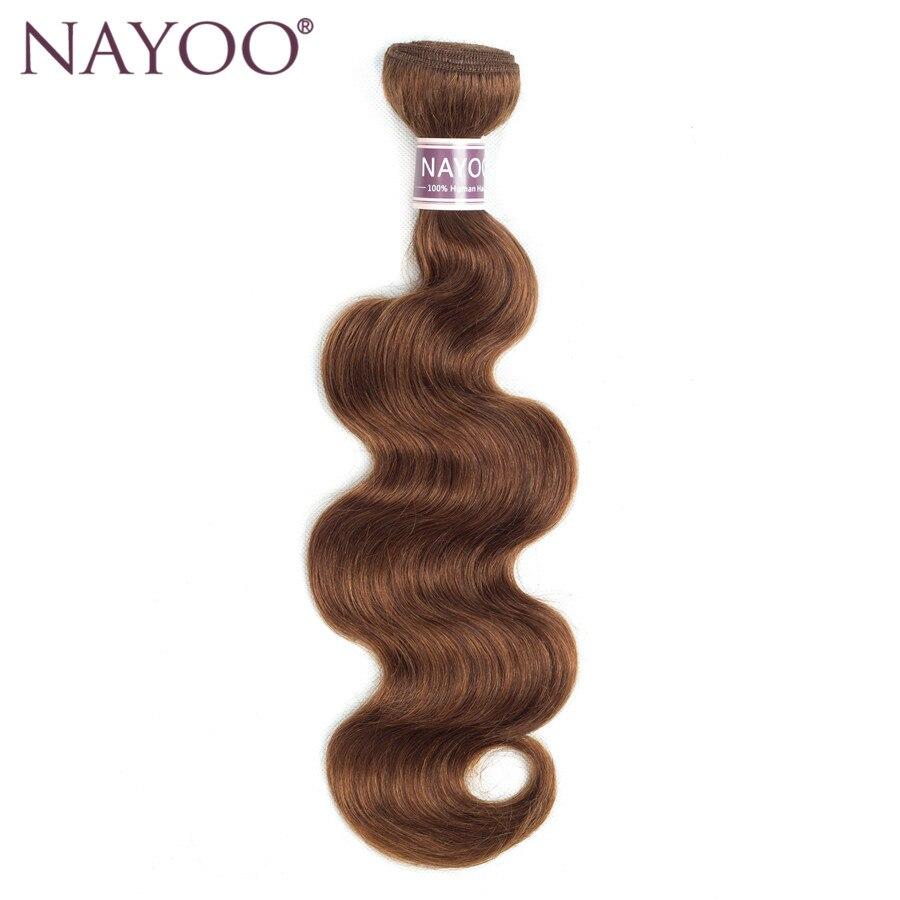 NAYOO Light Brown Brazilian Body Wave Hair Bundles 100% Human Hair Bundles Non remy Hair Weave Bundles 4# Hair Extensions
