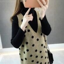 V-collar medium and long vest sweater