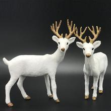 Рождественский Белый Рождественский северный олень белый Лось из плюша и пластика 2 размера имитация стоящего детского свадебного декора Игрушка имитация белого оленя