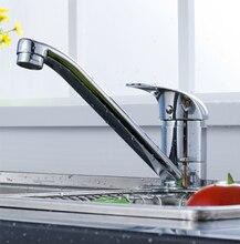 Латунь кран холодная и вода умывальник смеситель для ванны с одним отверстием и холодная длинная форсунка ванная кран кухня кран