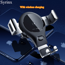 Fast Wireless Charging Car Phone Stand Holder For Samsung Note 9 S9 S8 Car Mount Qi Wireless Charger For iPhone XS Max X XR 8 6 car phone holder auto mount qi wireless fast charger charging automatic infrared sensor for iphone x 8 plus samsung s9 s8 note 8