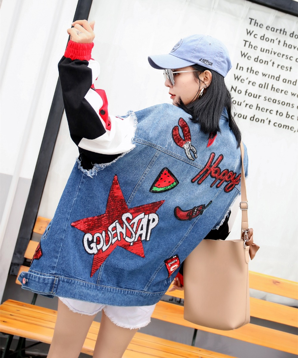 Women Faux 2pcs Denim Cardigan High Street Patchwork Long Sleeve Coat Novelty Sequins Casual Outer Wear