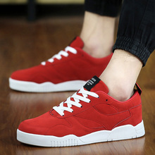 New summer shoes Fahion students widen shoes comfortable low male leisure shoes top quality male casual shoes plus size 39-46