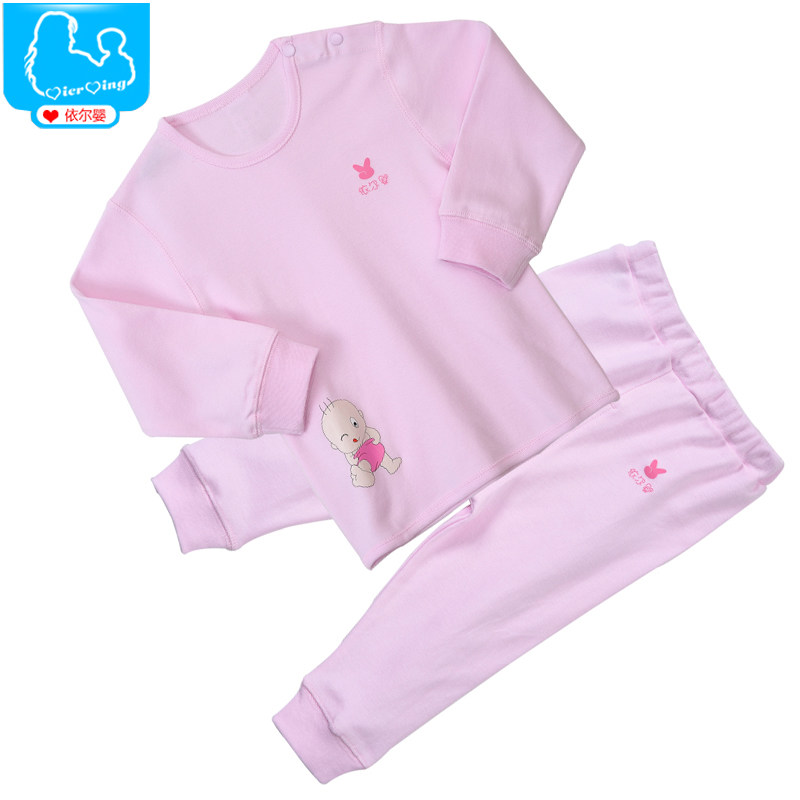 YiErYing Newborn Clothing Leisure Long Sleeve Pure Color 100% Cotton Baby Boy Girl Clothes 2pcs T-shirt+Pants Baby Clothing Sets