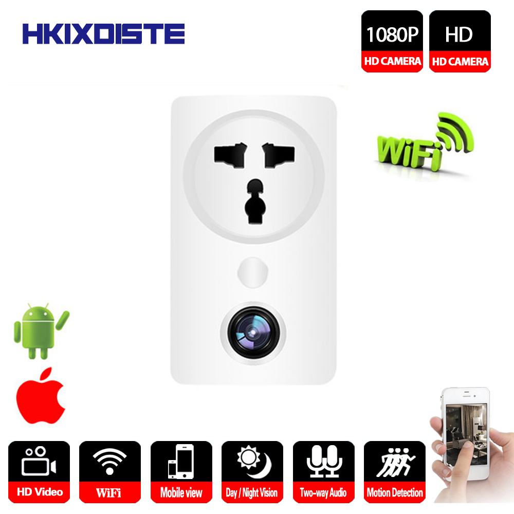 HKIXDISTE Full 1080P Wifi IP Camera 180 Degree Wall Socket Charger Adapter Panoramic Wireless Fisheye CCTV Home Security Camera
