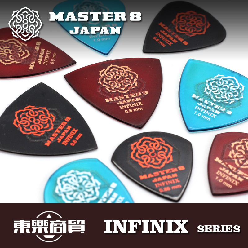 MASTER 8 JAPAN Hottest Guitar Pick INFINIX Series, sell by 1 piece, Made in Japan