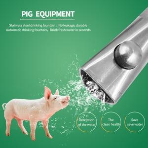 Image 5 - 10 adet Anti splash domuz otomatik su meme tiryakisi paslanmaz çelik filtre ile domuz su besleyici