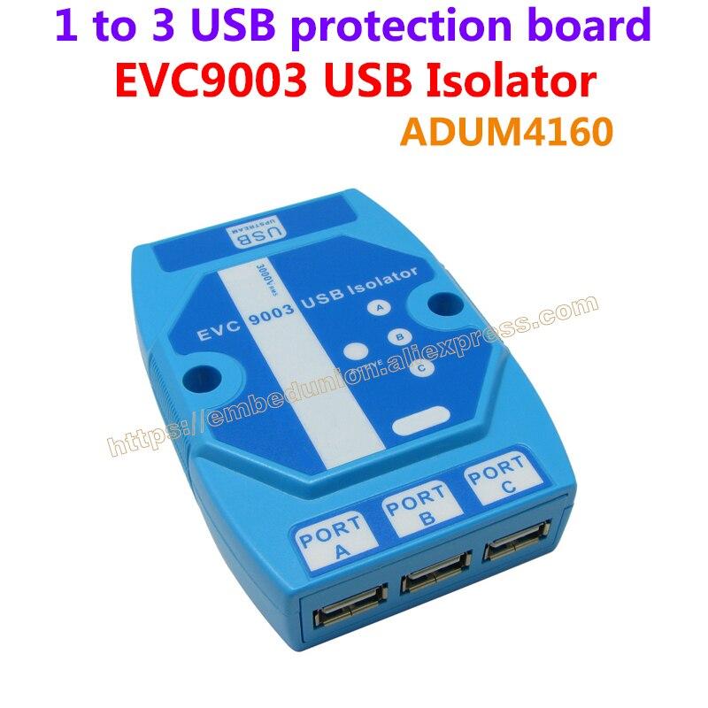 EVC9003 USB Isolator / USB Optical Isolation Board / 1 To 3 USB Protection Board Magnetic Coupling Isolation ADUM4160