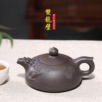 Zishahu Ore Purple Mud Covered Ash Shuanglongbi Xianzhong Yingyan High Tech Tea Set Customized by Hand