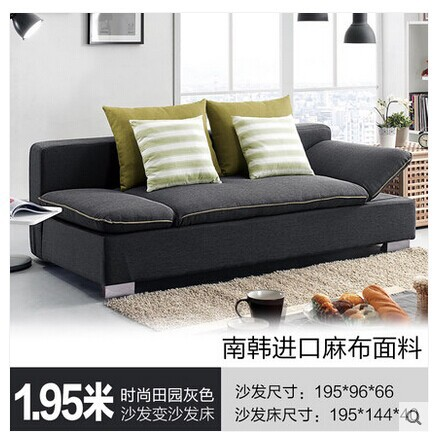 Japanese Style Fabric Sofa Bed Folding