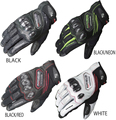 Free shipping for Komine GK-167 Carbon Protect Mesh Motorcycle Gloves Dreathable Dry Leather Carbon Fiber 3D Knight Riding Glove