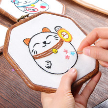 Cartoon Cat Embroidery Kit DIY Needlework Cross Stitch Set H