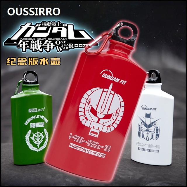 Oussirro Creative Gundam Water Bottle Robot 500ml Aluminum Coffee
