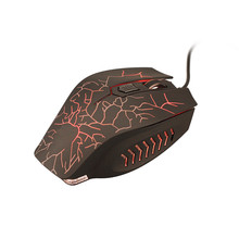 Wired Backlight Gaming Mouse Gamer 2400DPI 6 Buttons Game Mouse Optical LED Backlit Computer Mice For PC Laptop