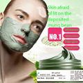 gram clay acne mask to reduce pathogenic fire white pores Moisturizing free shipping