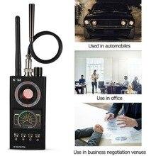 K68多機能アンチスパイ検出器カメラgsmオーディオバグファインダーgps信号レンズrfトラッカーレーザーライトピンホールカメラファインダー