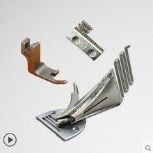 Оверлок папка клейкая лента Размер 24 мм A10 hemmer прямой угол косой связующий для швейной машины обвязки кривой кромки