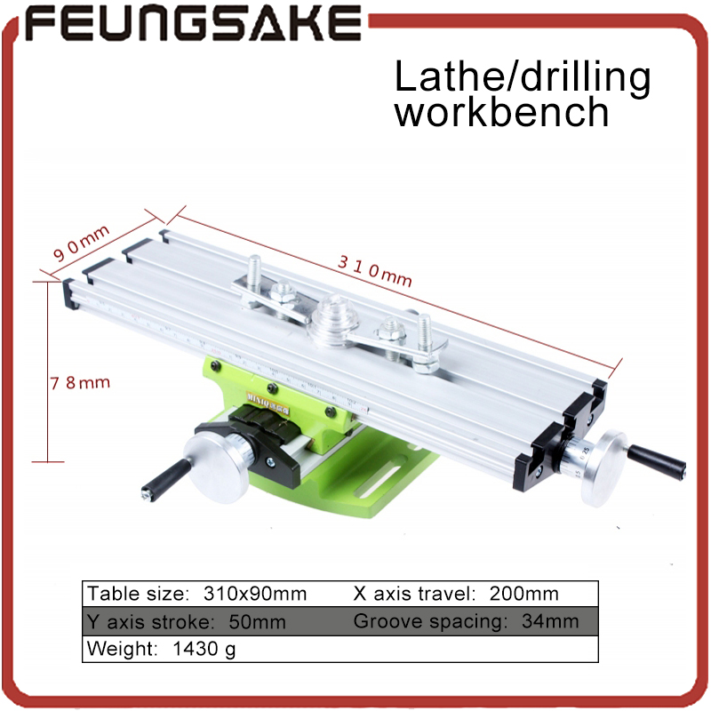 X Y Coordinate axis Multifunctional Cross Working Table For Drilling Milling Machine Bench Vise Mechanic Tools high precision цена