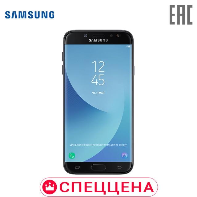 Смартфон Samsung Galaxy J7 2017 (SM-J730F): специальная цена для покупателей с золотым, платиновым и бриллиантовым уровнем [официальная российская гарантия]
