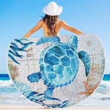 46ea8a2858b4 Banho de Impressão Toalha de banho de sol Toalha de Praia Rodada Tartaruga  Azul com Borla