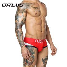 ORLVS NEW Sexy Men's Underwear Briefs Cotton 1 Pack