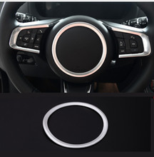 3 Colors Car Steering Wheel Decoration Ring Trim ABS Chrome Fit For Jaguar F-PACE/XE/XF/XFL Car Styling Accessories car styling steering wheel decorative frame trim abs chrome accessories for jaguar xe xf f pace f pace2016 2017