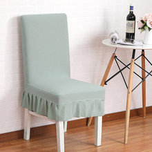 Home Stretch Chair Cover Siamese Dining Chair Simple Stool Cover Hotel Seat Cover Fabric hotel lift chair hotel school stool bench classroom rotation pu seat stool free shipping