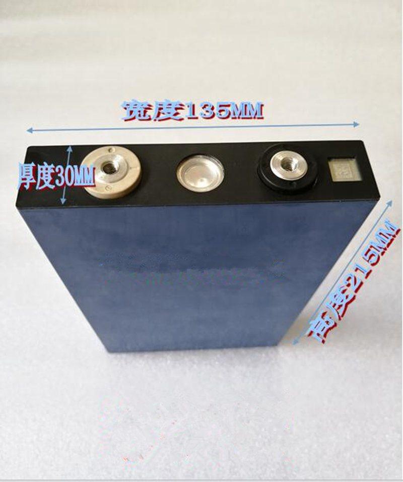 3 2v 80ah Lifepo4 Battery High Capacity Cell 3 2v 80Ah for Diy Battery Pack Solar
