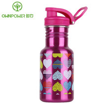 OWNPOWER New My stainless steel water bottle Leak-Proof Seal Sport drinking travel Sports water bottles portable Christmas gifts