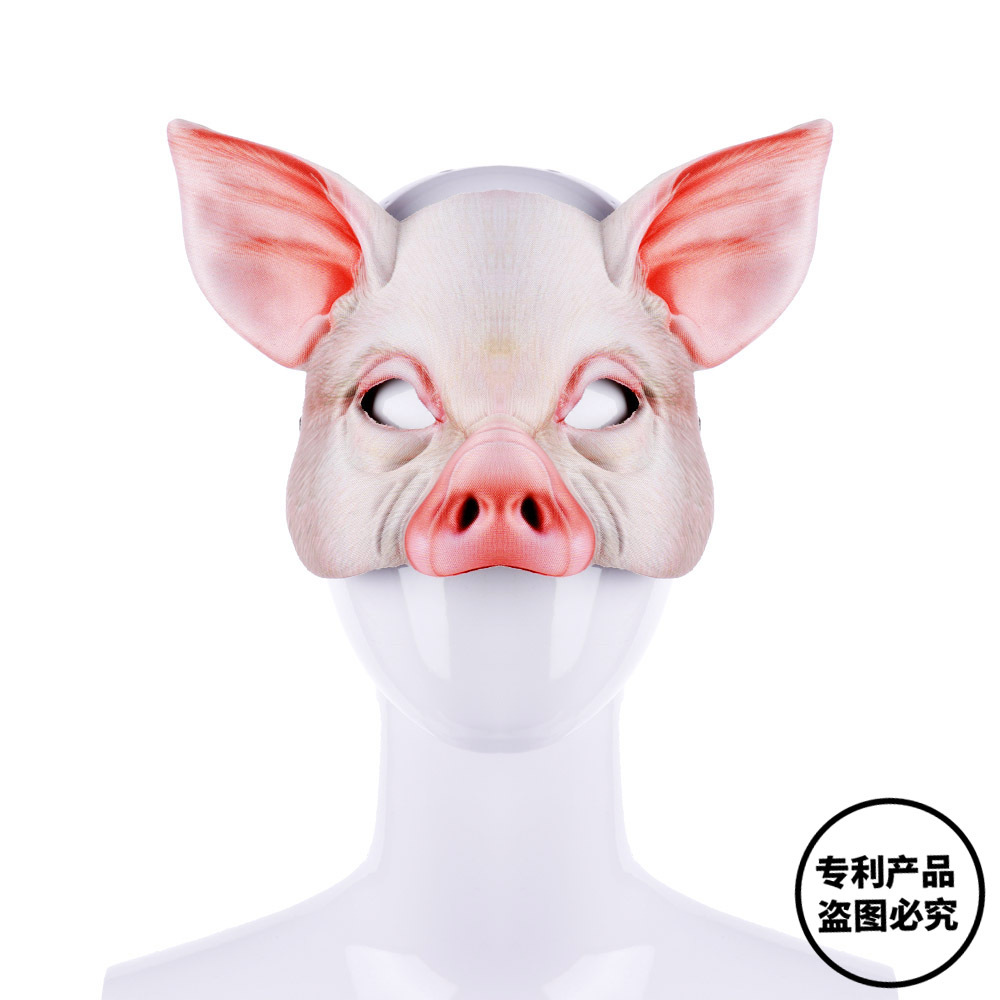 3D Party Animal Realstic EVA Black And White Adult Anime pig Cosplay Masquerade Bunny Ears Rabbit Mask 2019 carnival pro