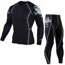 Мужская длинная футболка и штаны, компрессионные беговые костюмы для бега, одежда, спортивный комплект для тренажерного зала фитнеса тренировок лосины, одежда 2 шт./компл.