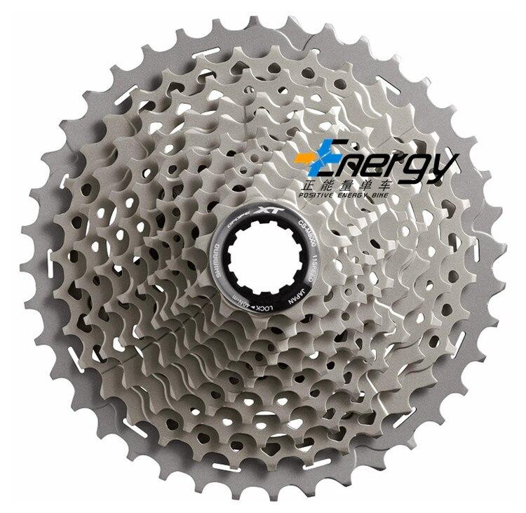 Mountain bike XT CS-M8000 Cassette 11S MTB bike bicycle freewheel 11-40T 11-42T Bicycle parts