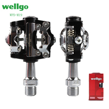 Exclusive Distributor selling Wellgo WAM-M19 MTB mountain bike pedal clipless  SPD compatible with SHI-MA-NOcleats