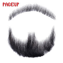 Pageup Nep Lace Beard Fake Beard For Men Mustache Hand Made By Real Hair Barba Falsa Cosplay Synthetic Lace Invisible Beards(China)