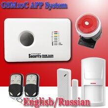 Бесплатная доставка G10C НОВЫЙ беспроводной Датчик проводной домашней безопасности GSM сигнализация с релейным английский русский язык APP управления