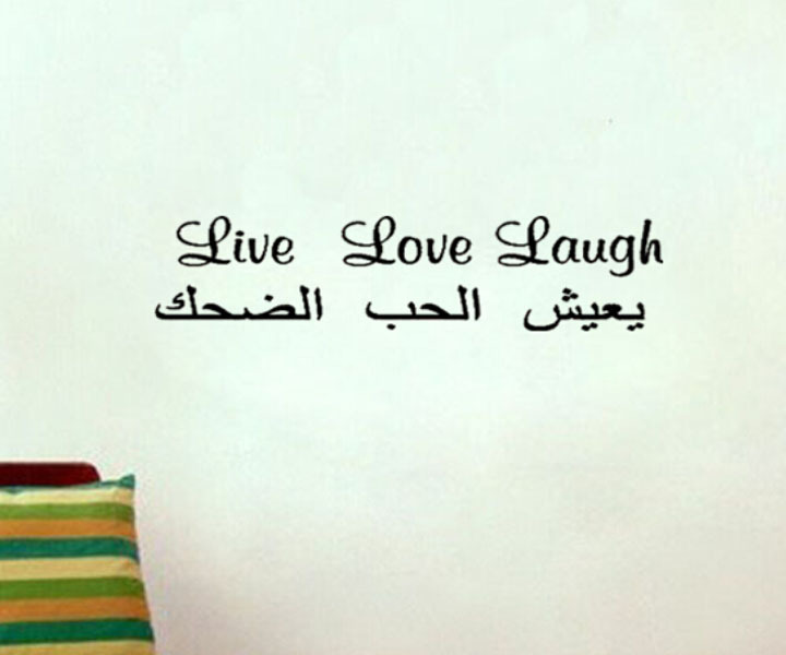 Buy Love Arabic Sticker And Get Free Shipping On Aliexpress