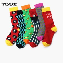 [WPLOIKJD]1 Pair Lovely Socks New Products Fashion Spring Summer Women