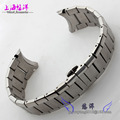 Nova Mens Stainless Steel Silver Metal Bracelet Watch Strap banda 22 mm para AR2448 AR2432