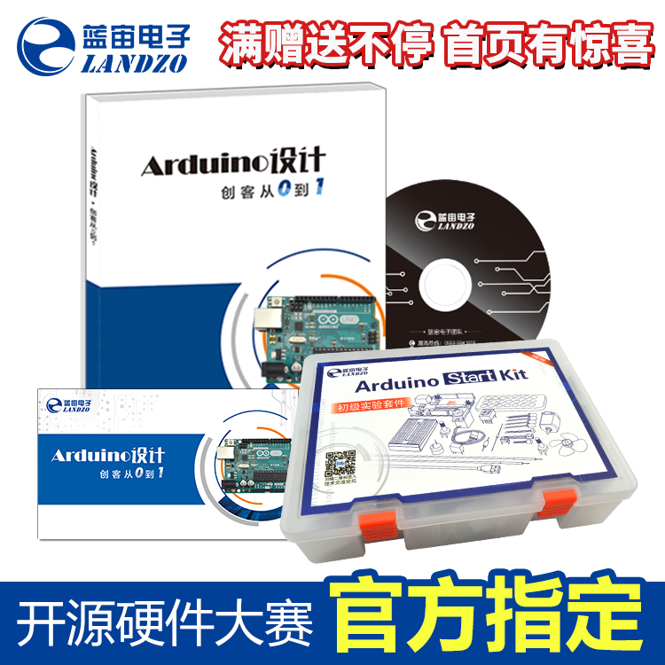 Genuine motherboard entry kit uno r3 development learning board microcontroller selling due development board atsam3x8e microcontroller arm cortex m3 learning board uno r3 diy kit rc electronic toy robot mcu