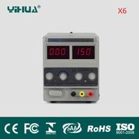 Бесплатная доставка Yihua-1502D Регулируемый DC Питание 15 В 2A Питание 110 В/220 В/230 В/240 В 6 шт./лот