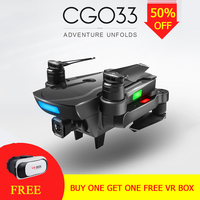 AOSENMA CG033 Brushless FPV Quadcopter With 1080P HD Wifi Camera RC Helicopter Foldable Drone GPS Dron Kids Gift