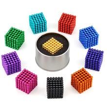 216pcs set 5mm Magic cube ball building ball fidget cube fidget cube stress cube For Autism