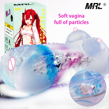 MRL soft Artificial vagina real pussy Masturbation Sex Toys For Men Adult Toy Male Cup Products for couples sex Pussy